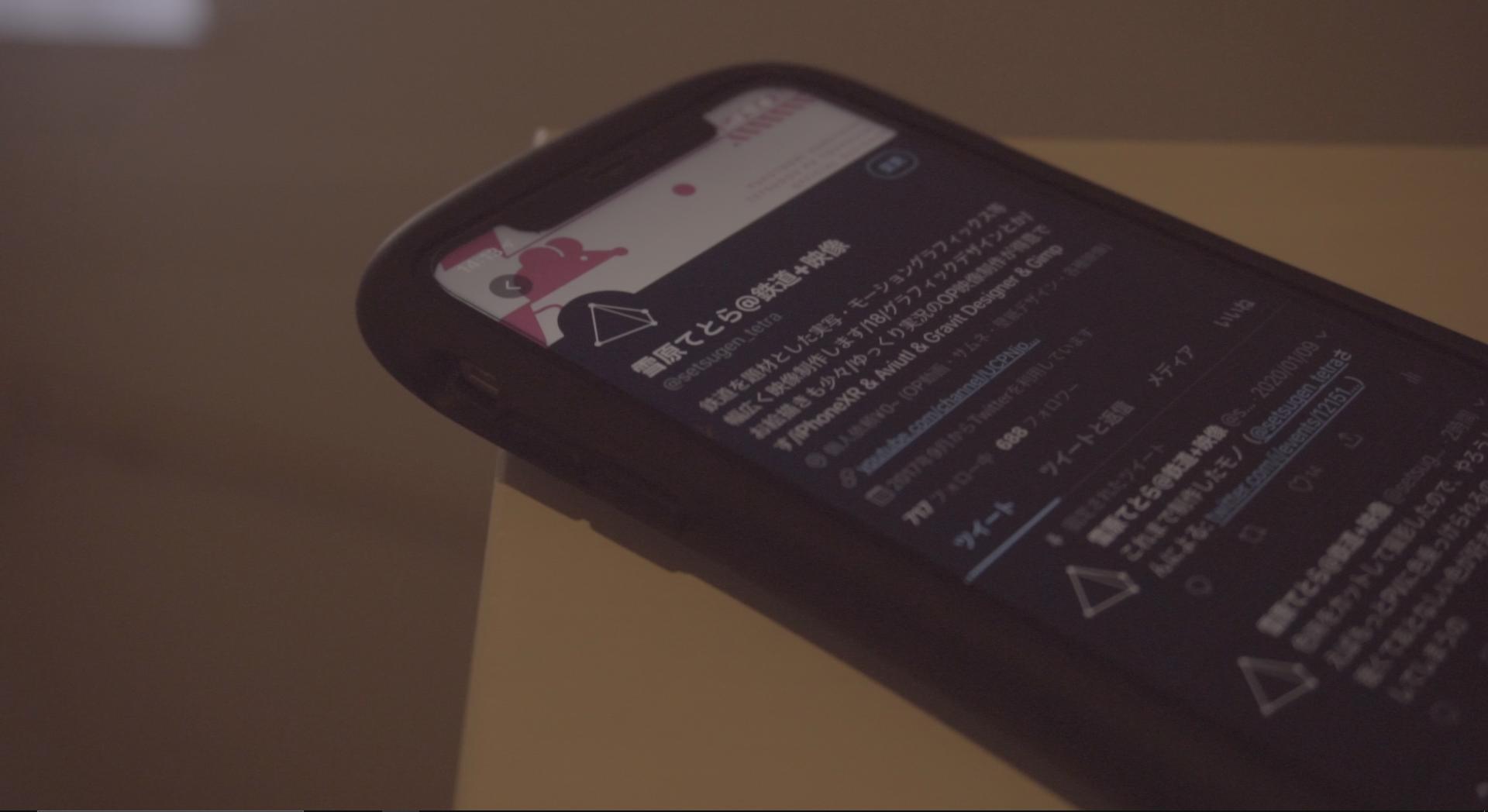 【キネマ】iPhoneで動画編集するのはハードル高い