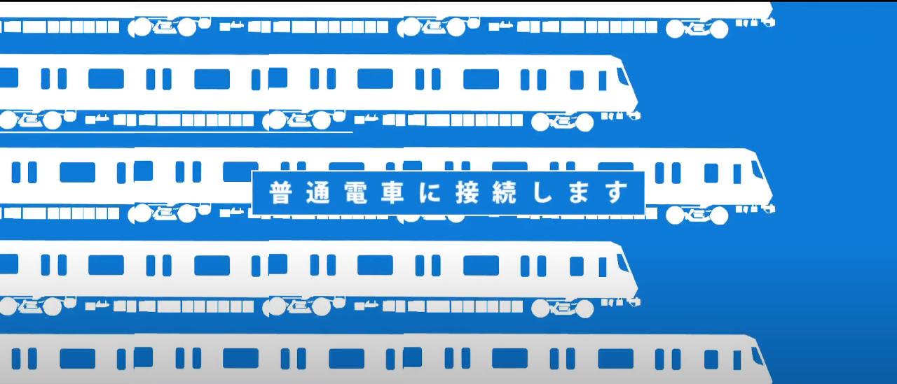 【鉄道MAD】『SUBWAY B.B.BLUE』うらばなし