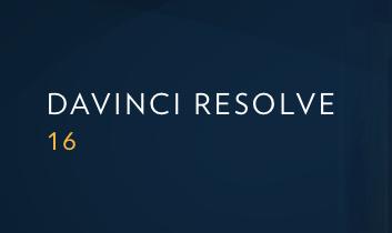 【DaVinci Resolve】1カット3秒で色調補正したい